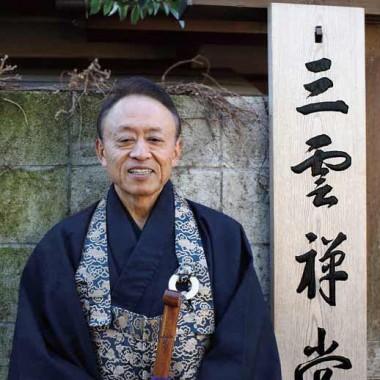 Ryō'un YAMADA<br /> 山田凌雲